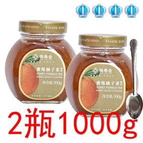 恒寿堂蜜炼柚子茶蜂蜜柚子茶500g二瓶共计1000克装送勺子25省包邮