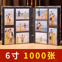 过塑照片可放 皮质相册影集相册本插页式大容量家庭4R 6寸1000张
