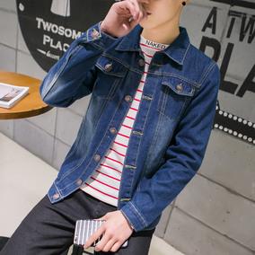 新款男士秋春季韩版牛仔夹克潮流修身外套上衣服休闲褂衫男装