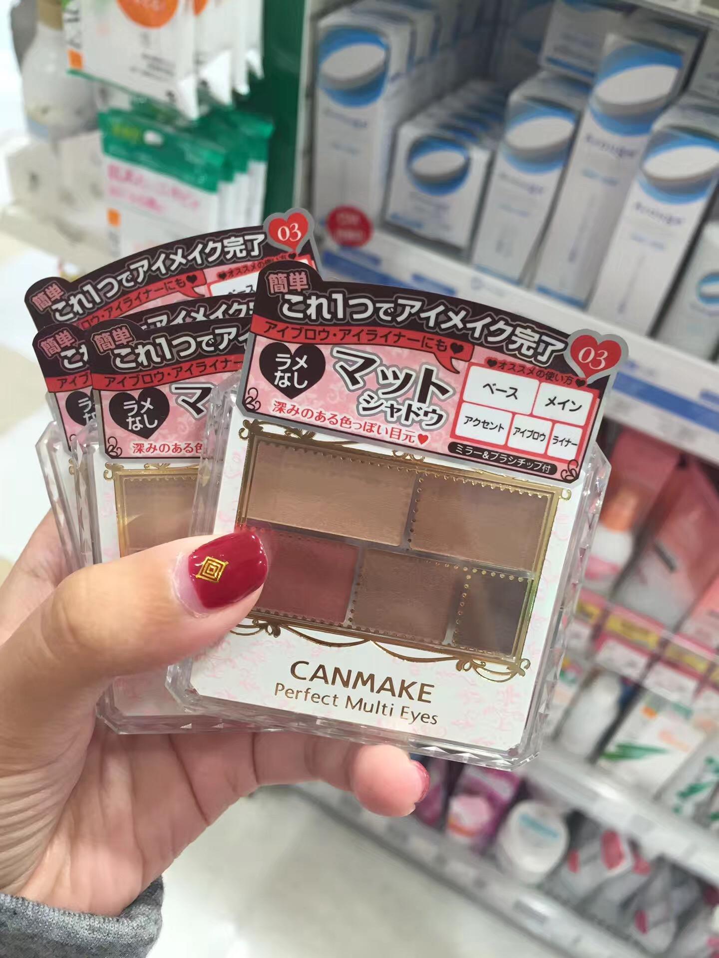 日本canmake井田雕刻裸色五色眼影盘 新款14号 03号复古色