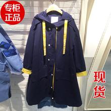 伊百家好2017春季新款韩版宽松中长款女风衣收腰连帽外套HRJP121A