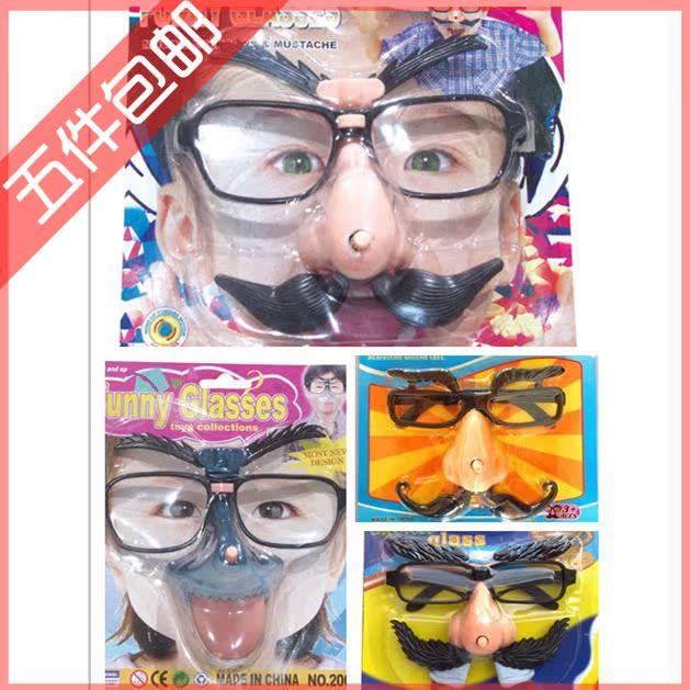新奇创意玩具道具搞怪发条眼镜吹胡子瞪眼礼物整人整蛊玩具