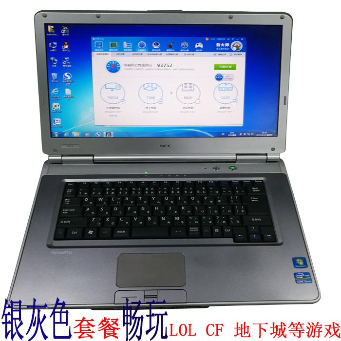 NEC双核笔记本电脑 i3四线程15.6英寸游戏本 手提无线商务本办公