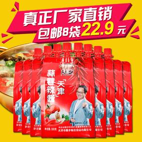 【天天特价】随乡天津蒜蓉辣酱300g*8袋辣椒酱调味料烧烤蘸酱