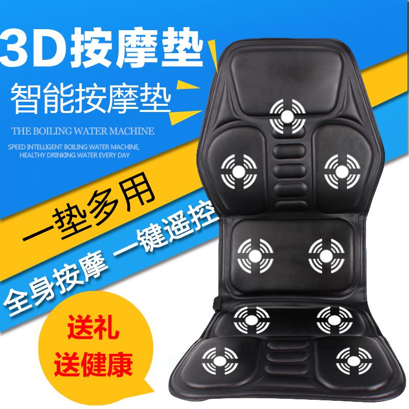 按摩腰靠车用靠垫汽车坐垫车载全身椅垫震动