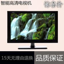 高清创维云液晶电视机22寸17寸19寸24寸小电视机LED电视HDMI视频