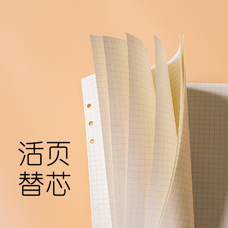 本语A5A6六孔活页纸手帐本内芯filofax手账活页替芯道林纸内页本