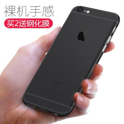 iPhone6手机壳6s超薄磨砂硬壳苹果7plus透明简约se潮男女款全包8P