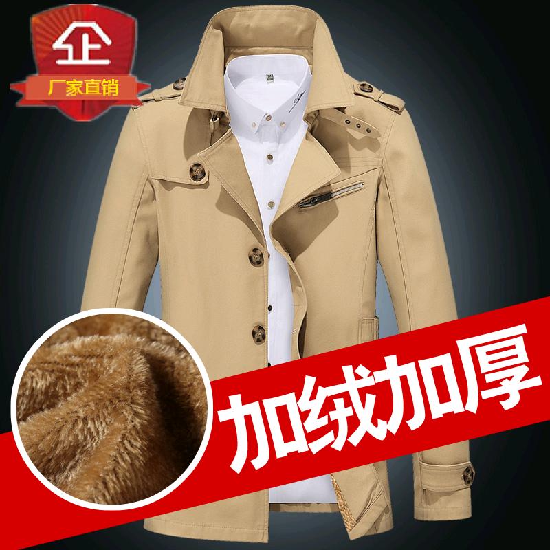 冬季修身棉衣加绒外套男士棉袄纯棉水洗细帆布中长款翻领夹克风衣