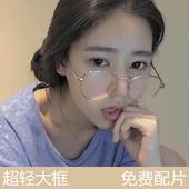 近视眼镜框女韩版潮复古圆脸大脸大框金属配防辐射眼睛框近视眼镜