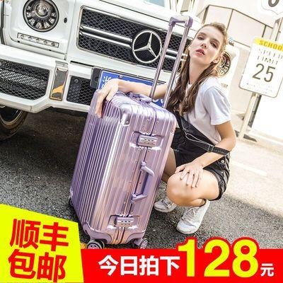 行李箱女密码箱万向轮铝镁合金框20/24寸旅行箱登机箱子男拉杆箱