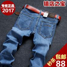 白以纯男牛仔裤男装直筒修身青年官方旗舰店休闲宽松夏季薄款长裤