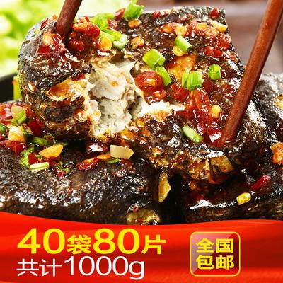 彭记轩湖南特产臭干子 小包装麻辣零食1000g包邮 头号长沙臭豆腐