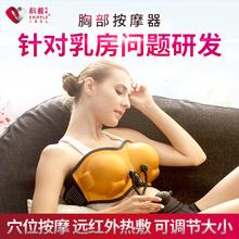 科爱电动胸罩按摩丰胸仪按摩仪器疏通小胸增大文胸家用美胸宝聚拢