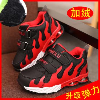 童鞋 秋季新款儿童跑步鞋男童学生旅游鞋潮 弹簧底女童休闲运动鞋