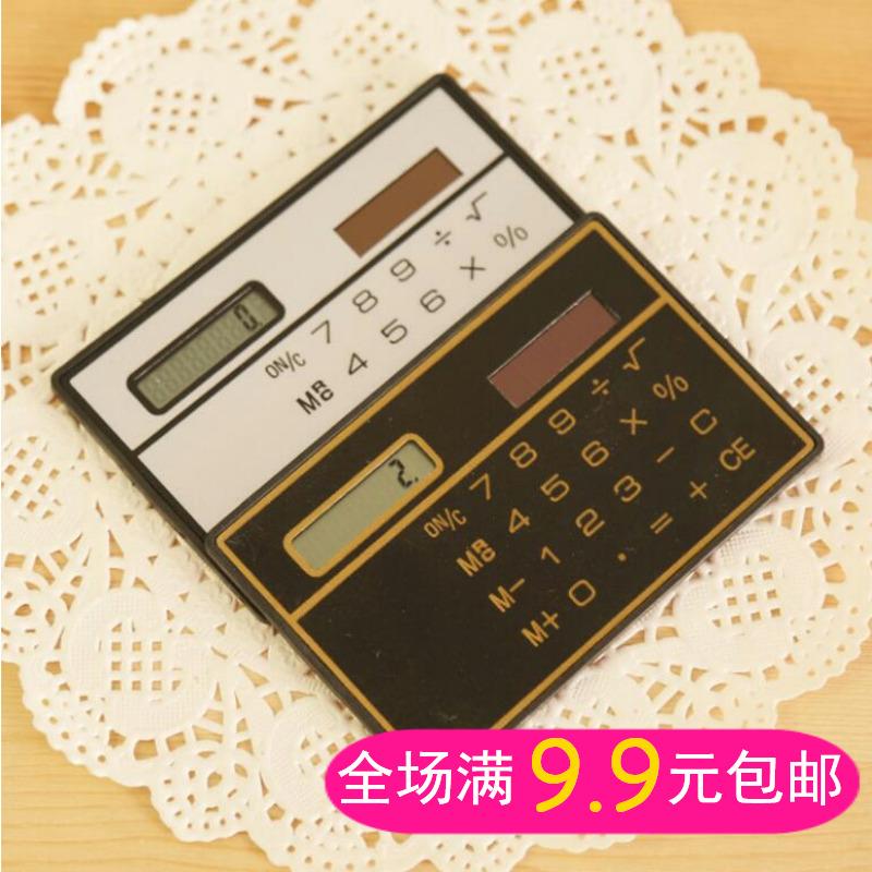 创意掌上迷你便携卡片式计算器超薄小型办公学生太阳能计算机