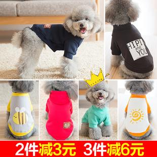 泰迪狗狗衣服冬比熊秋冬博美小狗宠物服饰秋装幼犬小型犬猫咪加绒