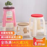 加厚成人圆凳子时尚 塑料凳子家用椅子特价 创意小板凳高方凳餐桌凳