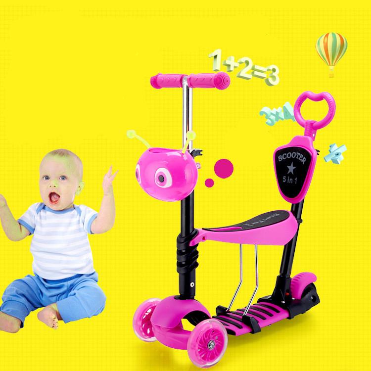 真好五合一儿童滑板车闪光滑行车踏板车 童车 手推车扭扭车自行车