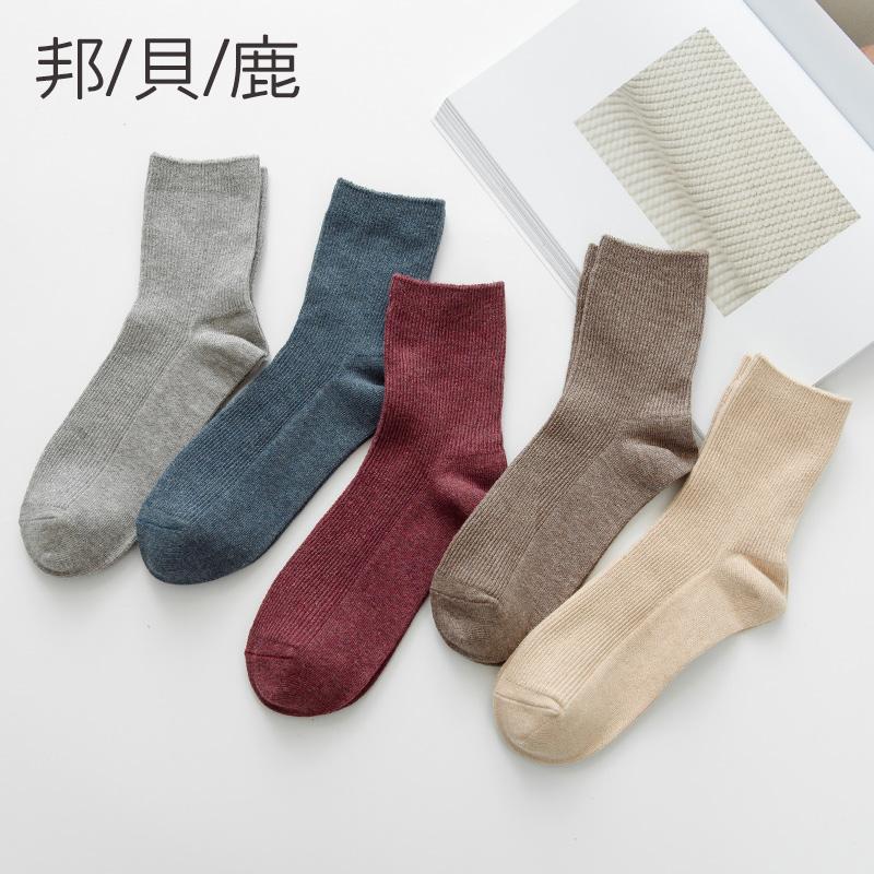 邦贝鹿日韩风森系秋冬四季中筒船袜女袜子纯色舒适彩棉保暖堆堆袜
