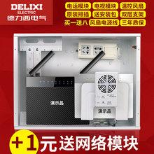 德力西弱电箱家用多媒体集线箱光纤入户信息布线箱套装配电箱模块