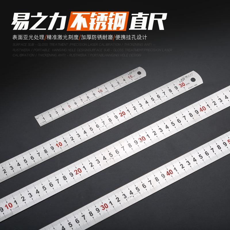 钢尺加厚钢板尺15/30/50/100cm1米2米长铁尺子不锈钢直尺刻度