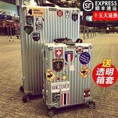 外交官超大拉杆箱万向轮30寸铝框行李箱女男26学生旅行箱28/32寸