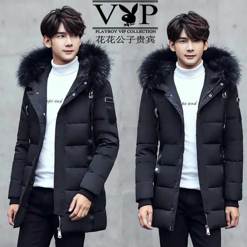 花花公子贵宾青年羽绒服男士加厚毛领中长款韩版修身休闲冬装外套