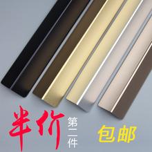 铝合金墙角保护条护角条 护墙角墙护角免打孔 包墙角防撞条阳角线