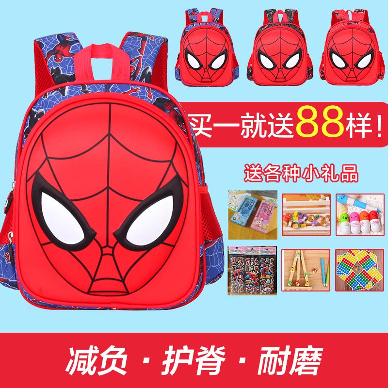 個性男孩小學生蜘蛛俠書包雙肩減負幼兒園防水兒童年級