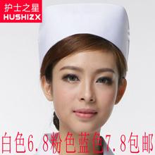 护士帽白色 女加厚护士长帽子粉色蓝色护士服燕尾帽工作服帽子