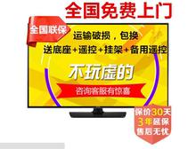 全新长虹智云红太阳多功能17寸19寸21寸24寸26寸28寸液晶小电视机
