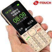 K-Touch/天语 L580移动联通直板大屏老年机大字按健大声老人手机