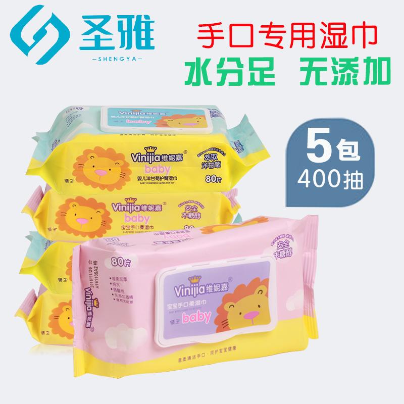 新生儿带盖湿巾纸手口护臀湿巾儿童清洁一次性婴儿
