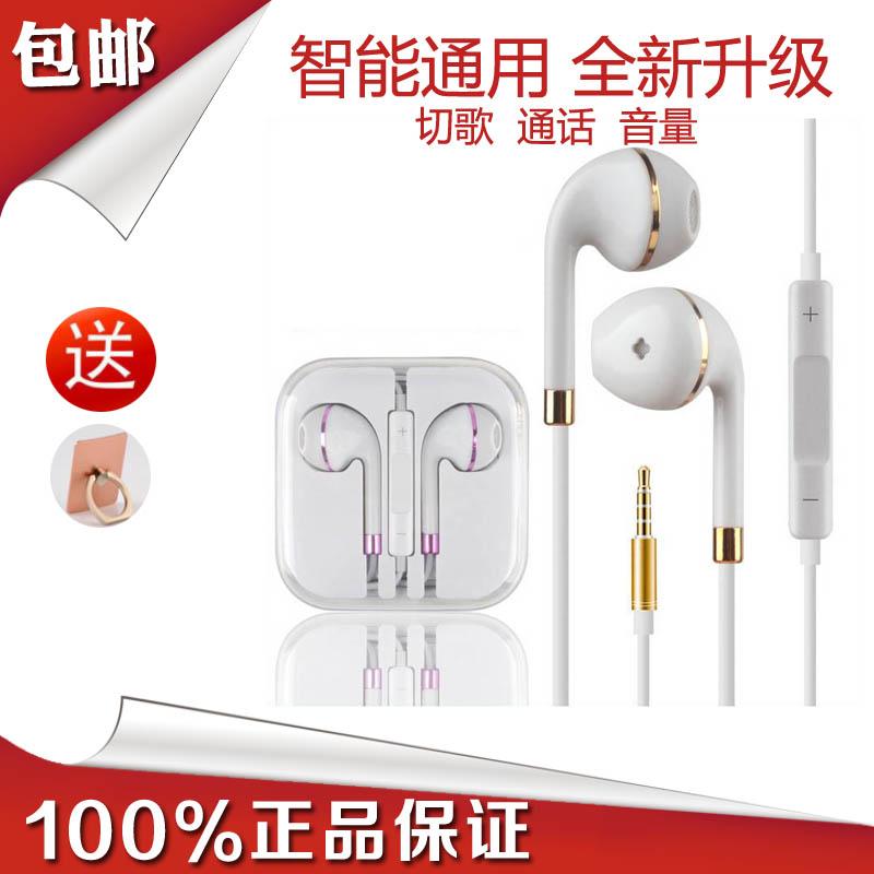 iphone6s重低音耳机max2入耳式原装正品小米5s通用线控调音带麦女