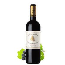 法国原瓶原装进口红酒波尔多AOCAOP级赤霞珠干红葡萄酒单支包邮