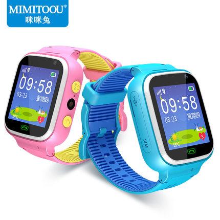 咪咪兔 升级触屏儿童智能电话手表
