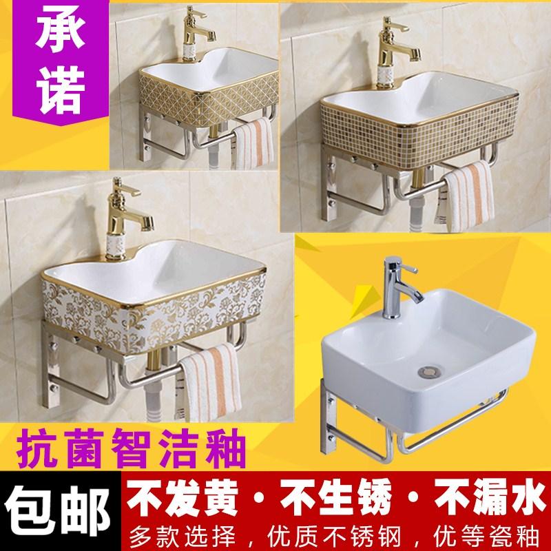 挂墙式洗手盆欧式面盆卫生间陶瓷阳台迷你支架盆洗脸