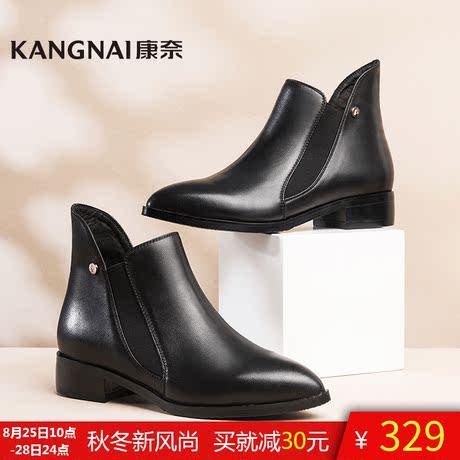 康奈女鞋百搭短筒真皮短靴平底时尚尖头瘦瘦靴低跟套筒切尔西靴商品大图