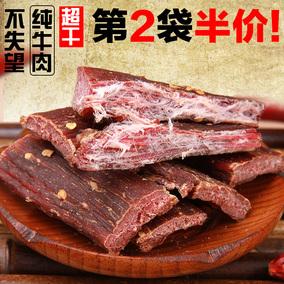 四川成都特产正宗超干香辣麻辣味风干手撕牛肉干非内蒙古牦牛肉干