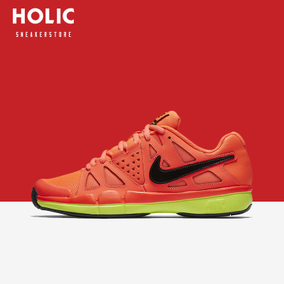 【Holic】Nike Air Vapor Advatage 训练 网球鞋 599359-070 801