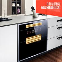 好太太正品三层消毒柜嵌入式家用大容量高温消毒碗柜镶嵌特价120L