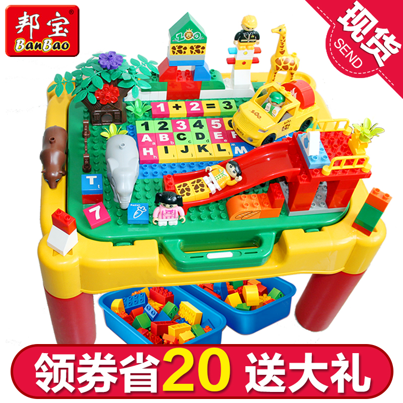 6岁 益智宝宝高大玩具儿童颗粒多功能拼装积木