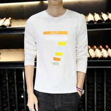 【4件】秋季男士长袖t恤圆领韩版修身学生体恤打底衫秋衣上衣潮流