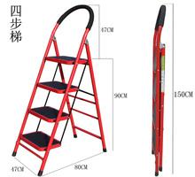 家用梯子包邮折叠梯子人字梯加厚加宽踏板梯移动室内楼梯