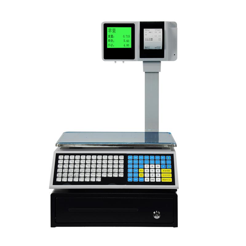 水果店电子收银机一体机超市会员打印称重电子称台秤计价秤收银秤