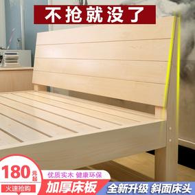 全实木双人大床1.8米现代简约1.5m简易松木单人1.2经济型成人主卧