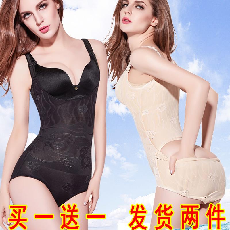 美体塑形衣夏季薄款后脱式塑身连体衣无痕收腹内衣产妇塑体衣