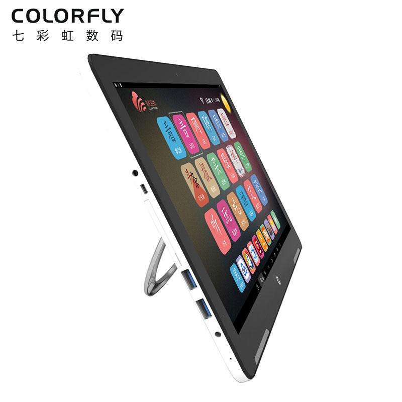 七彩虹/Colorfly I103平板电脑 14.1英寸intel芯 2G/64G 语音控制