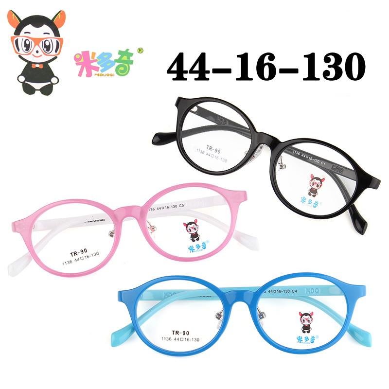 正品米多奇超轻tr儿童圆形眼镜框架u型鼻托不易下滑视力矫正1136